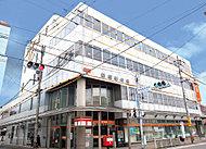 飯塚郵便局 約60m(徒歩1分)