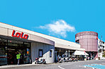 HIヒロセ・OKホーム&ガーデン戸町店 約1,010m(車2分)