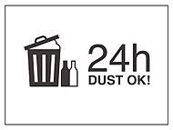 それぞれのご家族のライフスタイルに合わせ、回収日や時間を気にせず24時間いつでもゴミを出す事ができます。