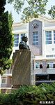 愛媛県立松山東高等学校 約390m(徒歩5分)