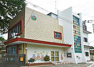 鈴蘭幼稚園 約760m(徒歩10分)