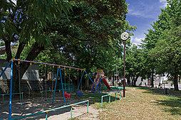 田幡公園 約130m(徒歩2分)