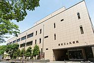 愛知三の丸病院 約780m(徒歩10分)