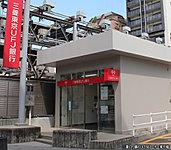三菱東京UFJ銀行ATMコーナー東片端 約170m(徒歩3分)