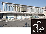 広島銀行三原支店 約220m(徒歩3分)