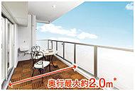 ガーデンファニチャーを置くだけで、オープンカフェ気分を満喫。*壁芯寸法です。※一部住戸のみ