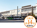 JR岡山駅 約2,800m(自転車14分)