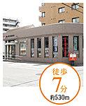 岡山野田郵便局 約530m(徒歩7分)