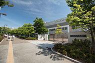 区立新田学園第一校舎 約1,070m(徒歩14分)