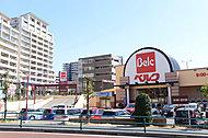 ベルク足立新田店 約940m(徒歩12分)