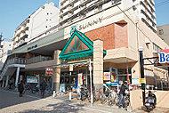 サニー高取店 約590m(徒歩8分)