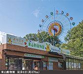 東山動物園 約470m(徒歩6分)