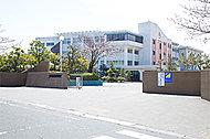 佐鳴台中学校 約1,100m(徒歩14分)