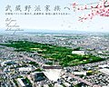 ベルジュール武蔵野桜堤