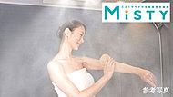 洗濯物の乾燥機能に加え、暖房機能なども装備。ミストサウナは温かな霧状の水分で身体全体を包み込み温めます。