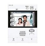 来訪者を音声と画像の両方で確認できる、カラーモニター付きインターホンを採用しています。