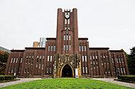 東京大学 約460m(徒歩6分)