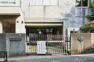 筑波大学附属小学校 約400m(徒歩5分)