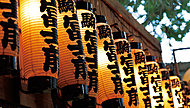 富士神社 約1,100m(徒歩14分)