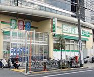 業務スーパー東中野店 約70m(徒歩1分)