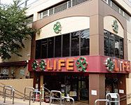 ライフ東中野店 約270m(徒歩4分)