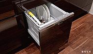 場所をとらないビルトインの食器洗い乾燥機を採用。汚れの程度や食器量をセンサーが検知する省エネ運転で、さらに節水・節電。忙しい家事もサポートします。