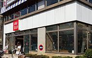 ユニクロ駒沢自由通り店 約260m(徒歩4分)