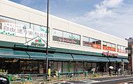 マルエツ真中店 約290m(徒歩4分)