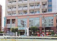 オオゼキ野沢店 約780m(徒歩10分)