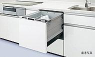 食器の出し入れがしやすい引き出し式の食器洗い乾燥機を採用。手洗いに比べ節水も可能です。バイオパワー除菌と省エネナビを搭載しています。