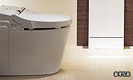 スマートなデザインの自動開閉機能付タンクレストイレ。従来のトイレに比べ約71%も節水します。※メーカー調べ