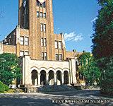 東京大学 駒場キャンパス 約1,2km(徒歩15分)