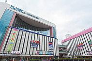 ヤマダ電機LABI大井町店 約610m(徒歩8分)