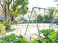 浅間台公園 約250m(徒歩4分)