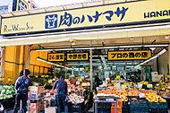肉のハナマサ中野店 約380m(徒歩5分)