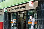 鍋横大通商店会 約220m(徒歩3分)
