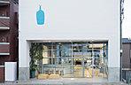 BLUE BOTTLE COFFEE 清澄白河ロースタリー&カフェ 約630m(徒歩8分)