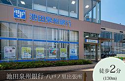 小阪ゴルフクラブ 約390m(徒歩5分)
