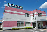 みなと医院 約230m(徒歩3分)