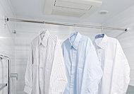 天気の悪い日や、夜間でも洗濯物が乾かせる暖房乾燥機を設置しています。