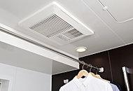 浴室内を換気・乾燥し、カビなどの発生を抑制。雨の日でも洗濯物が干せたり、冬場の入浴も暖房機能で快適に。