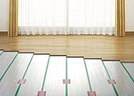 住まわれる方の体を足元から暖めるTES温水床暖房を標準装備。穏やかで、塵や埃を巻き上げないので衛生的です。