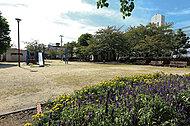 御所の前公園 約330m(徒歩5分)