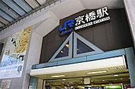 JR「京橋」駅 約890m(徒歩12分)