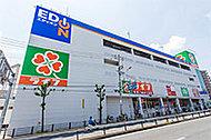 ライフ京橋店/エディオン京橋店 約460m(徒歩6分)