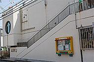 愛育保育園 約360m(徒歩5分)