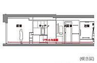 住戸内の床段差を極力なくしたフラットな床面の室内空間を実現。つまづきなどによる危険性に配慮した設計(玄関・浴室・バルコニーを除く)