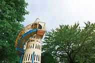 元郷第5公園 約380m(徒歩5分)