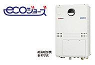 排気熱・潜熱を回収することで高効率の給湯と暖房を実現。省エネ設計だから光熱費がお得。さらに高効率なので二酸化炭素排出量を削減する、お財布にも地球にも優しい給湯暖房機です。