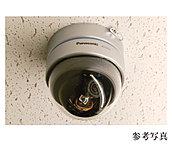風除室や共用出入口など、共用部の要所に、犯罪の抑止効果を高める防犯カメラを設置します。